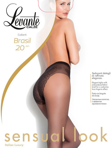 Колготки Brasil 20 Levante