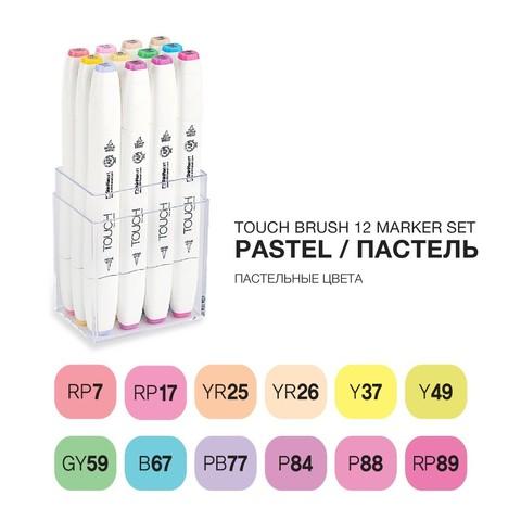 Набор маркеров Touch Brush, 12 цветов, пастельные цвета