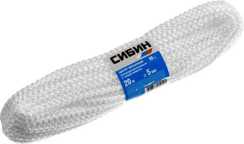 Шнур вязаный полипропиленовый СИБИН с сердечником, белый, длина 20 метров, диаметр 5 мм