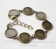 Основа для браслета с 7 сеттингами для кабошона 16 мм, 25 см (цвет - античная бронза)