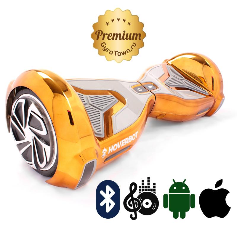 Hoverbot А15 Premium золотой (приложение + Bluetooth-музыка + сумка) - Hoverbot, артикул: 616748
