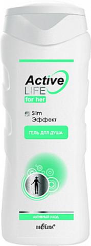Белита ACTIVE LIFE  Гель для душа для неё SLIM эффект 250мл