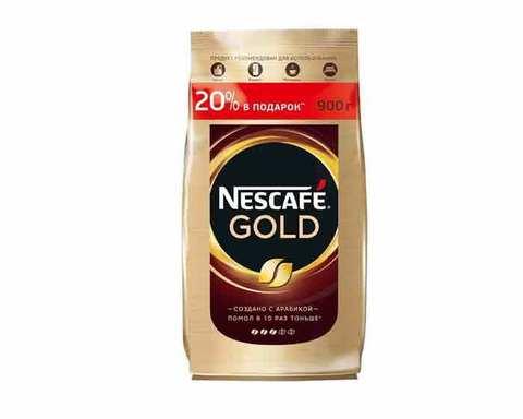 купить кофе растворимый Nescafe Gold, 900 г пакет