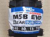 моторезина 140/80-18 IRC M5B EVO 70M