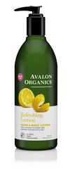 Лосьон для рук и тела с маслом лимона LEMON Hand & Body Lotion