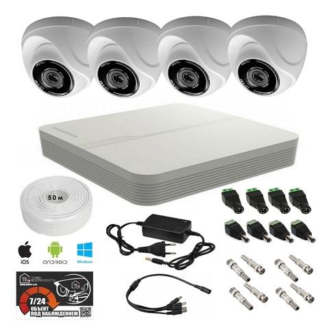 FULL HD комплект видеонаблюдения на 4 внутренние камеры