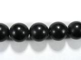 Бусина из оникса черного матового, шар гладкий 16мм