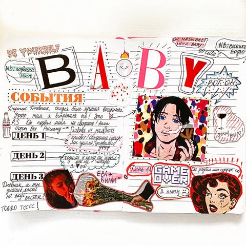 STERVA – BABY (Digital) (2020)