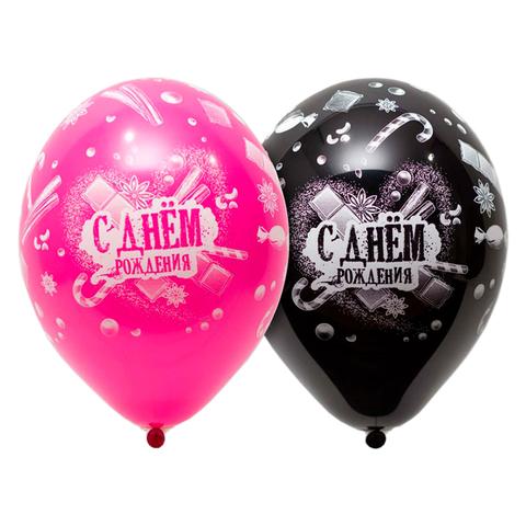 Воздушный шар с ДР (Шоколад и Сладости)