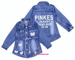 840 куртка джинсовая бабочки