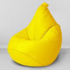 Кресло-мешок желтый