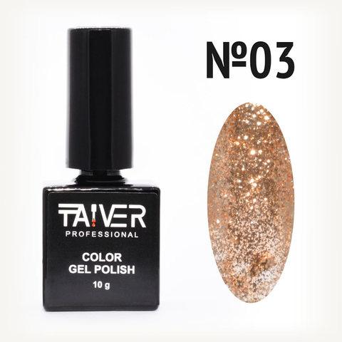 Гель-лак TAIVER Shiny 03