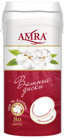 Bumfa Group Amra Ватные диски с прошивкой 80шт