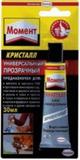 ХЕНКЕЛЬ Момент Кристалл туба (30мл) на блистер-карте