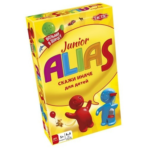 Travel: Alias Junior