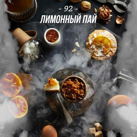 Табак Daily Hookah Лимонный пай 250 г