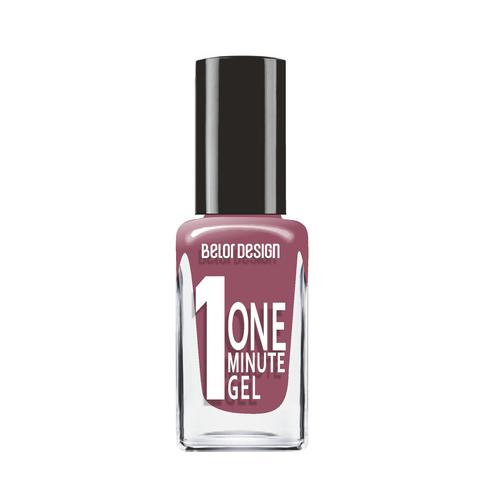 BelorDesign One Minute Gel Лак для ногтей тон 223 темно-тауповый 10мл