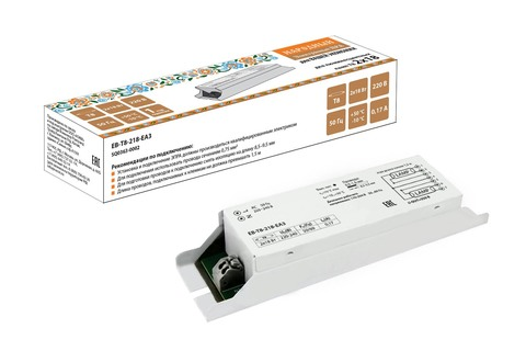 Электронный пускорегулирующий аппарат EB-T8-218-EA3 нар.