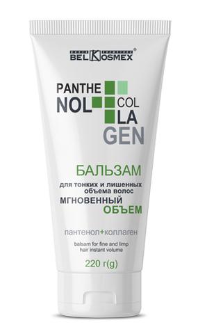 BelKosmex Panthenol + collagen Бальзам для тонких лишенных объема волос 220г