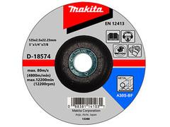 Отрезной диск MAKITA D-18574