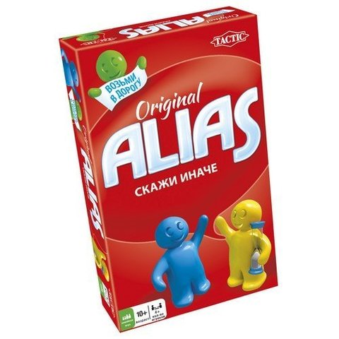 Travel: Alias Original