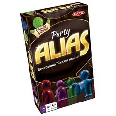 Travel: Alias Party