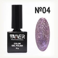 Гель-лак TAIVER Shiny 04