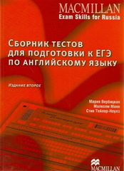 Macmillan Exam Skills for Russia: New Tests for...