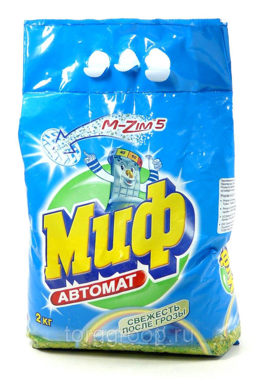 МИФ автомат для белого 2 кг