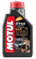 Моторное масло MOTUL ATV SXS Power 4T 10W50