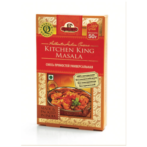 https://static-eu.insales.ru/images/products/1/5126/188617734/king_masala_new.jpg