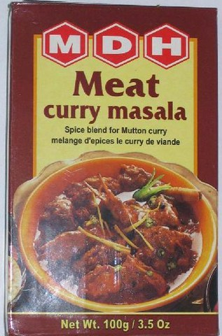 Приправа для мяса MDH