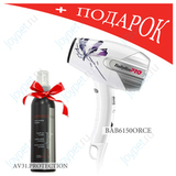 Фен BaByliss Pro I-STORM ORCHID BAB6150ORCE