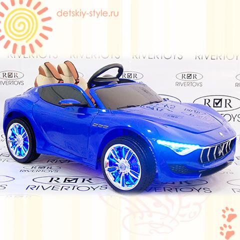 Maserati A005AA