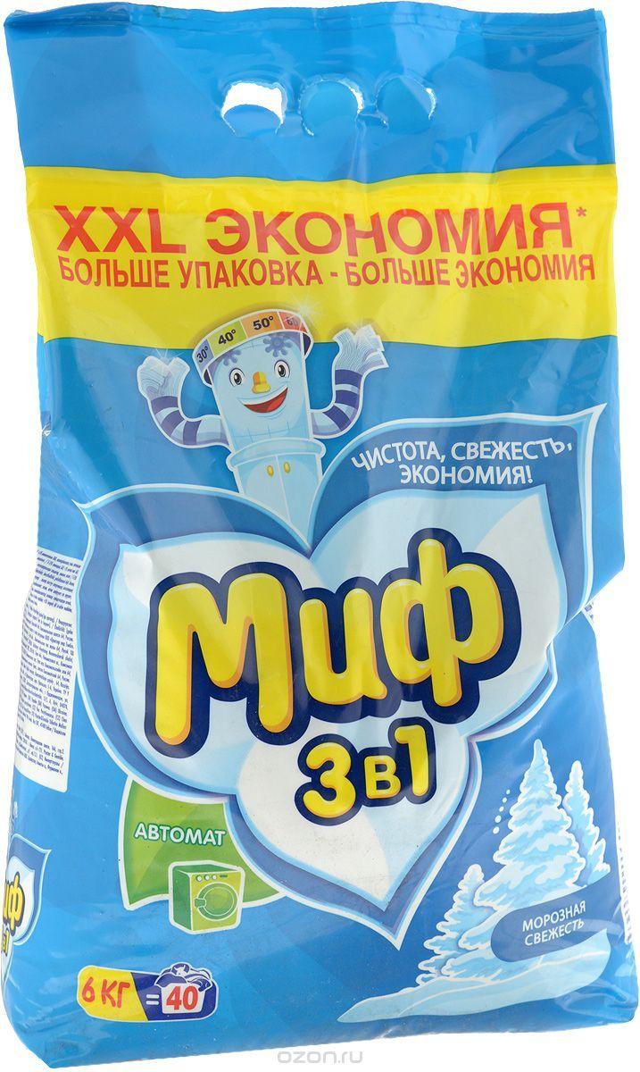 МИФ автомат для белого 6 кг