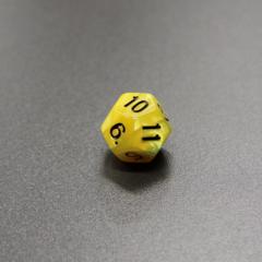 Куб D12 мраморный: Желтый