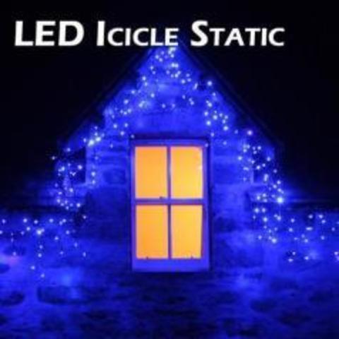 Уличная гирлянда бахрома 5 на 0,7 ПВХ провод LED