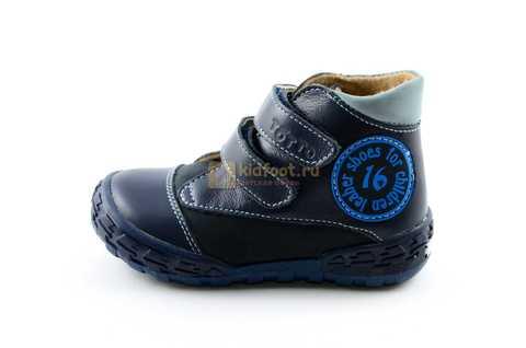 Ботинки Тотто из натуральной кожи демисезонные на байке для мальчиков, цвет темно-синий. Изображение 3 из 11.