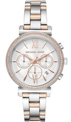 Женские часы Michael Kors MK6558