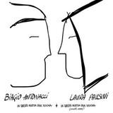 Biagio Antonacci, Laura Pausini / In Questa  Nostra Casa Nuova (12' Vinyl Single)