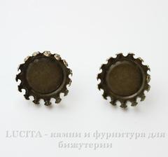 Пуссеты - гвоздики с сеттингом с зубчатым краем для кабошона 14 мм (цвет - античная бронза)(с заглушками)