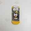 Носки детские, махровые Пингвиненок