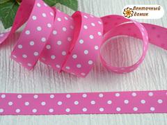 Лента репсовая Розовая в горох  22 мм