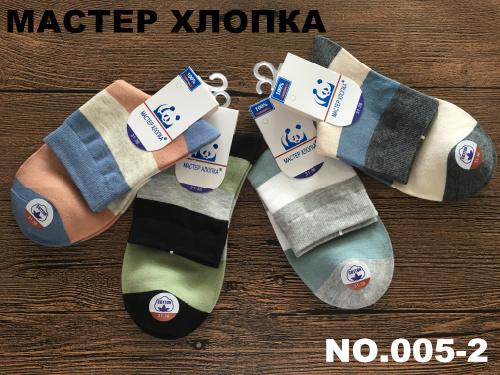 Носки для мальчиков ( 12 пар)