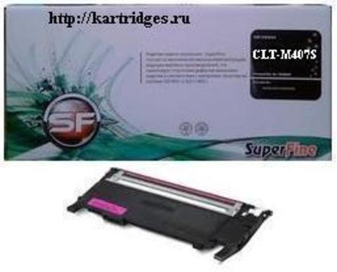 Картридж SuperFine SF-CLT-M407S