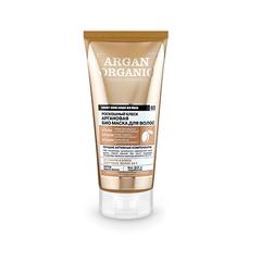 Маска для волос био organic, Organic shop, аргановая, 200 мл