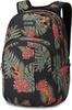 Картинка рюкзак городской Dakine Campus Premium 28L Jungle Palm