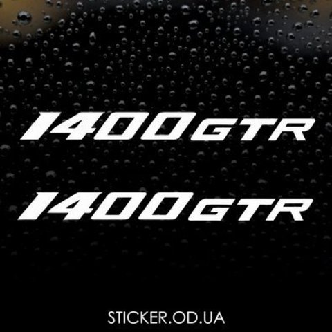 Виниловая наклейка на мотоцикл Kawasaki 1400 GTR, 2 шт.