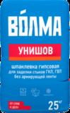 ВОЛМА Смесь сухая гипсовая отделочная Волма-Унишов 25кг