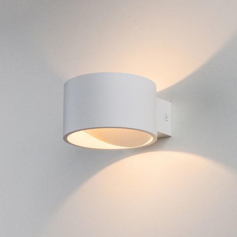 Coneto LED белый Настенный светодиодный светильник MRL LED 1045